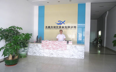 China Automatic Screen Printing Machine Company