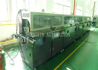 China Baby Bottle Automatic Screen Printing Machine 1.5KW with UV Curing supplier