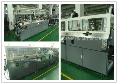 China Price of Four Colours Automatic Silk Screen Printing Machine With UV And Flame Treatment supplier