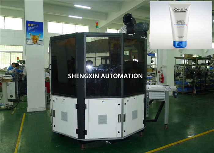 Plastic Tubes Automatic Screen Printing Machine For Cosmetic Industry