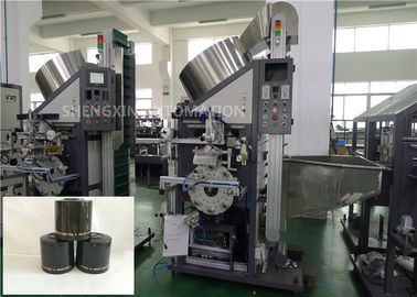 China Hot Foil Stamping Machine for Plastic Bottle Caps Lids - Side Wall factory