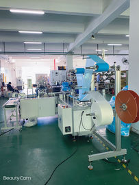 Fully Automatic Face Mask Making Machine For Hotels , Garment Shops
